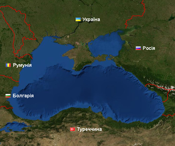 Sinoptik погода на чорному морі прогноз